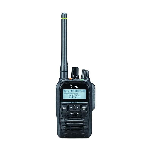 【送料無料】アイコム アイコム デジタルトランシーバー 245×186×78MM IC-DPR7BT 1個