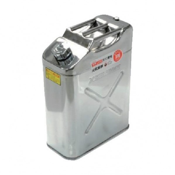 【送料無料】アストロプロダクツ アストロプロダクツ ステンレス ガソリン携行缶20L 180 x 350 x 480 mm 4
