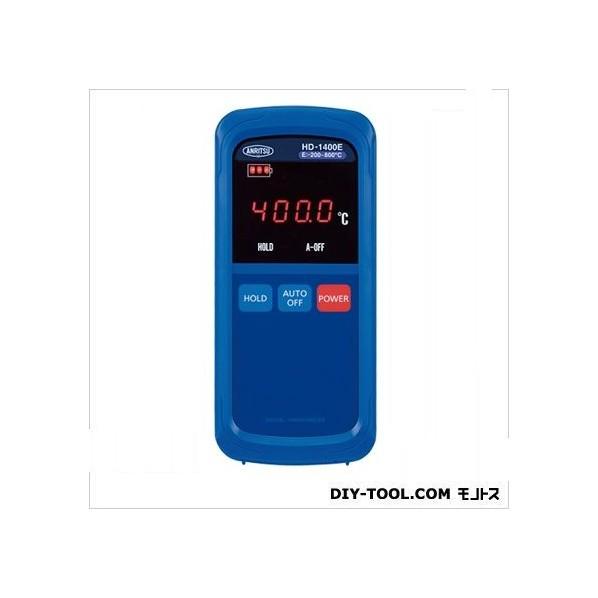 【送料無料】安立計器 デジタル温度計(本体のみ 約76(W)×167(H)×36(D) 突起部除く HD-1400E 1個