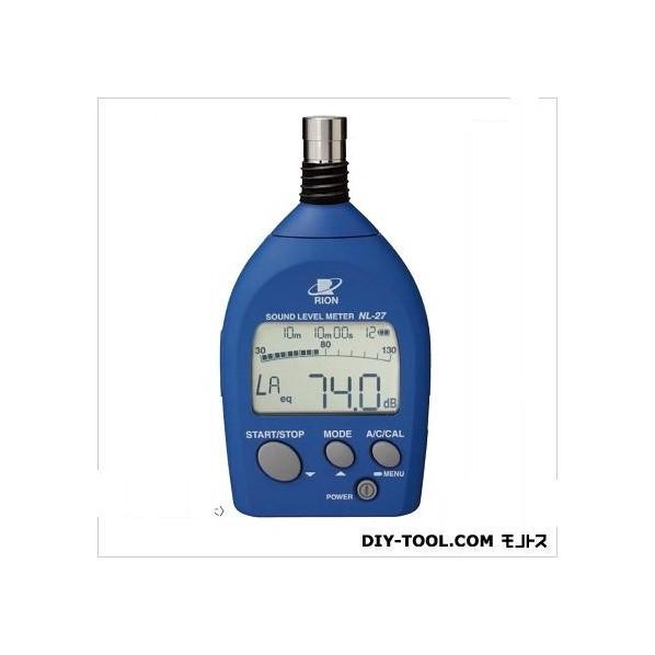 【送料無料】リオン 普通騒音計(検なし/承認TS162号 約120(H)×63(W)×23.5(D)mm NL-27 1個