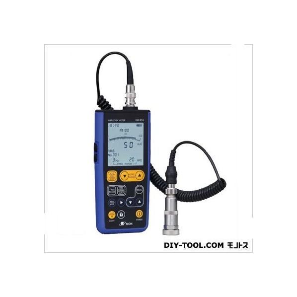 【送料無料】リオン 汎用振動計 約171.5(H)×74(W)×25.5(D)mm VM-82A 1個