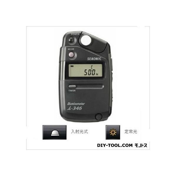 【送料無料】セコニック 照度計 約63(幅)×110(高さ)×22(厚さ)mm I-346 1個