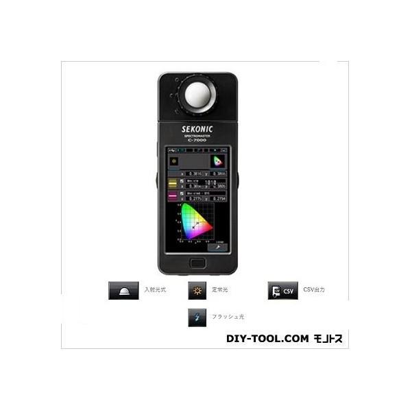 【送料無料】セコニック スペクトロマスター 約73(幅)×183(高さ)×27(厚さ)mm(受光部含まず)最大厚さ40mm C-7000 1個