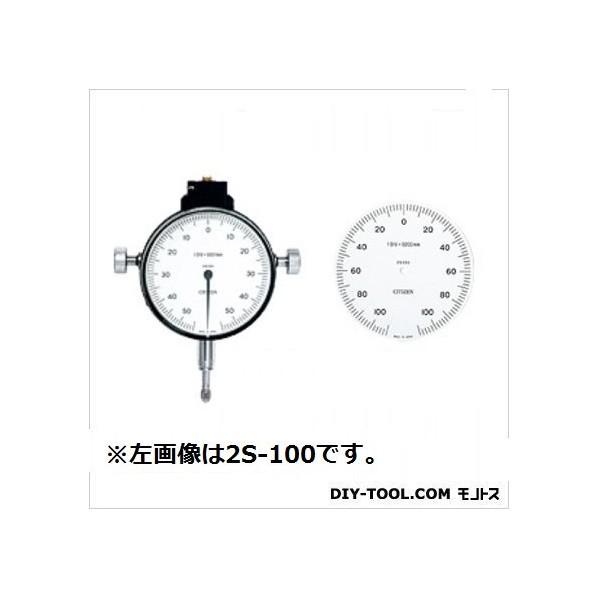 【送料無料】シチズンファインデバイス トリメトロン 2S-200 1個