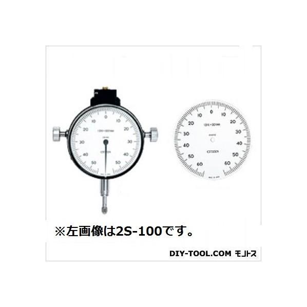 【送料無料】シチズンファインデバイス トリメトロン 2S-010 1個