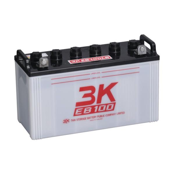【送料無料】シロキ シロキ 3K EBサイクルバッテリー EB100 LL端子 7631015 1個