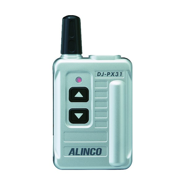 【送料無料】アルインコ コンパクト特定小電力トランシーバー 175 x 124 x 32 mm DJPX31S 10点
