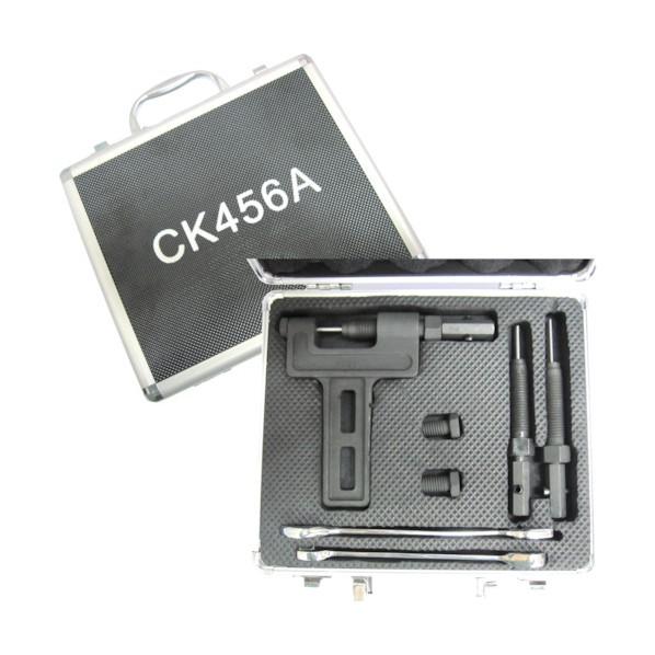 【送料無料】カタヤマ カタヤマ チェーンカッターセット CK456A 1