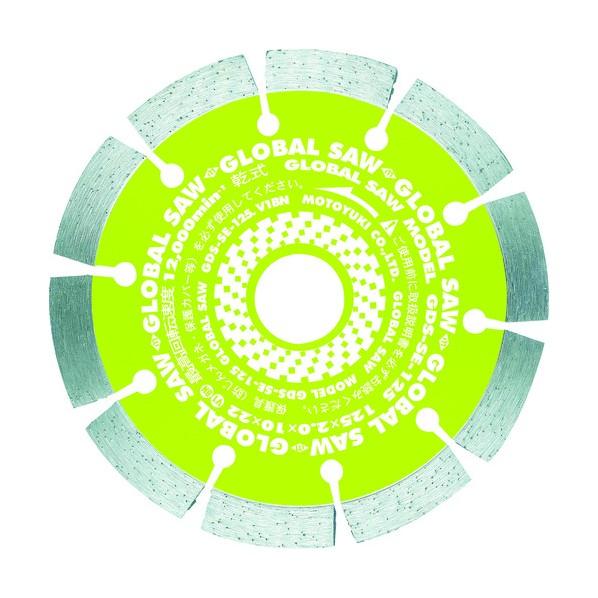 【送料無料】モトユキ モトユキ グローバルソー コンクリート用 290 x 255 x 5 mm 1