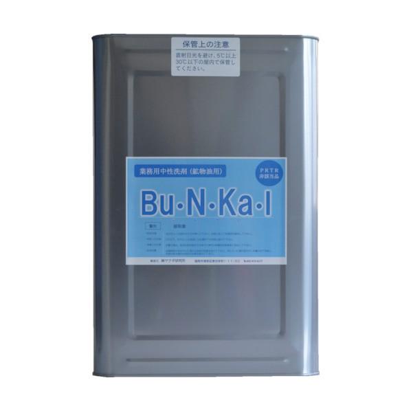 【送料無料】ヤナギ研究所 ヤナギ研究所 鉱物油用中性洗剤 Bu・N・Ka・I 18L缶 238 x 238 x 355 mm BU-10-K 清掃用品