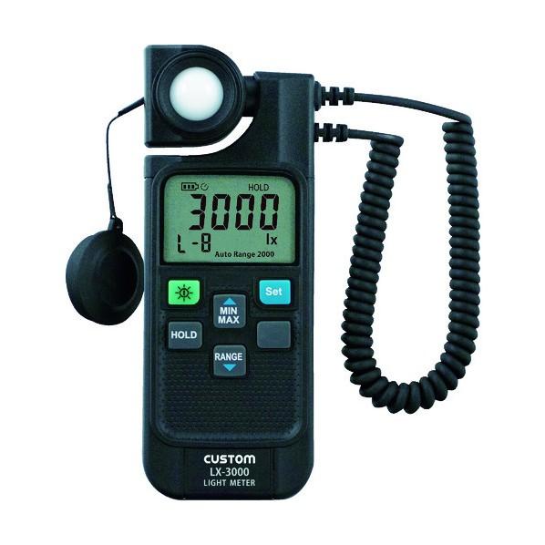 【送料無料】カスタム カスタム LEDモード付きデジタル照度計 157 x 212 x 62 mm LX-3000 1個