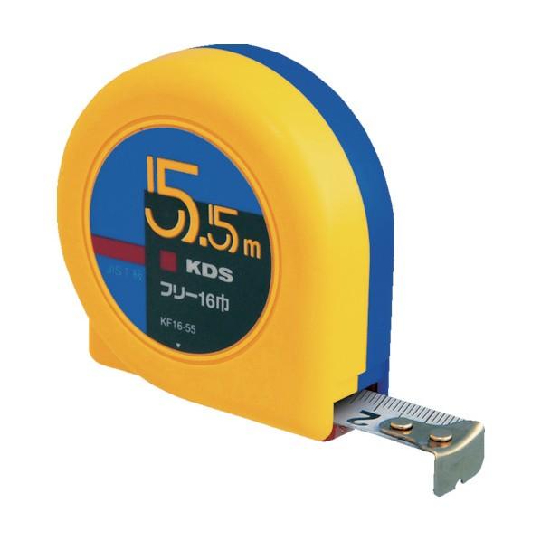【送料無料】KDS フリー16巾3.5m固定爪 証明書類4点付 KF16-35KCT 1個