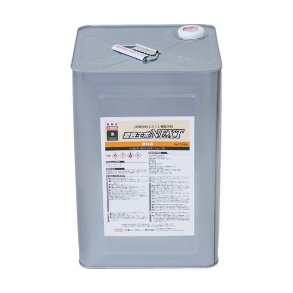 【送料無料】NIS NIS 変性エポNEXT黒 16Kgセット NX006 化学製品 2缶