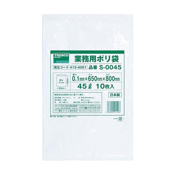 【送料無料】トラスコ(TRUSCO) TRUSCO 業務用ポリ袋0.1×400L 5枚入 780 x 360 x 30 mm S-0400 4枚