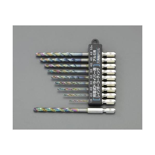 エスコ(esco) 1.5- 5.0mm/10本組 六角軸ドリル(アルミ用) EA824DL-11 1個