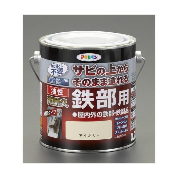 【送料無料】エスコ(esco) 1.6L [油性] 錆止め塗料(黒) EA942CG-132 1個