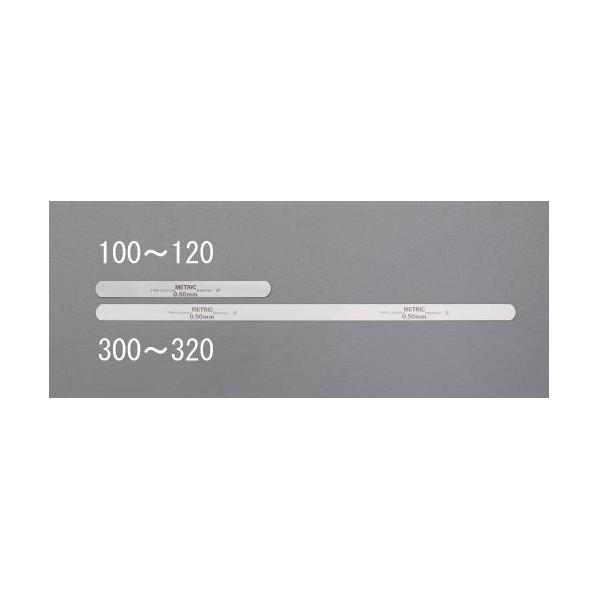 【送料無料】エスコ(esco) 0.08x305mm スチールフィラーゲージ(12枚) EA725RB-301C 12枚