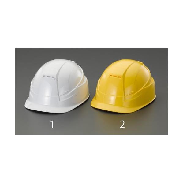 【送料無料】エスコ(esco) ヘルメット(折りたたみ式/白) EA998AJ-1 1個