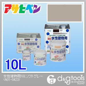 【送料無料】アサヒペン NEW無臭水性建物用 ソフトグレー 10L 1