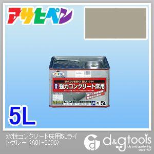 水性コンクリート床用 ライトグレー 5L