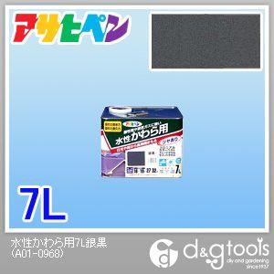 水性かわら用 銀黒 7L