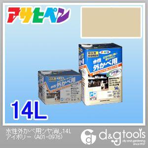 【送料無料】アサヒペン 水性外かべ用ツヤ消し アイボリー 14L 1