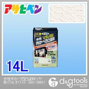 【送料無料】アサヒペン 水性外かべ凹凸塗料ツヤあり ホワイト 14L 1