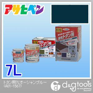 【送料無料】アサヒペン 油性トタン用 オーシャンブルー 7L 1