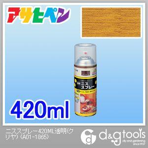 アサヒペン 油性ニススプレー 透明(クリヤ) 420ml