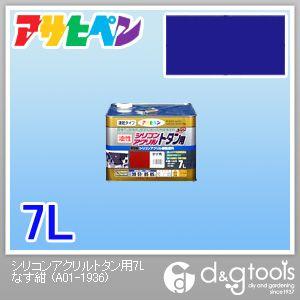 【送料無料】アサヒペン シリコンアクリルトタン用油性塗料 なす紺 7L 0