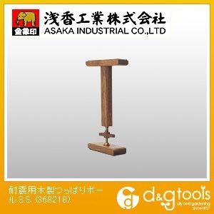 金象印 耐震用木製つっぱりポール SS  368218 2本
