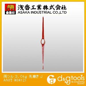 浅香工業 両ツル3.0kgJAN付 40412