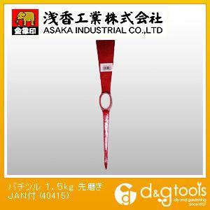 浅香工業 バチツル1.5kgJAN付 40415