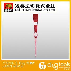 浅香工業 バチツルJAN付 1.8kg 40416