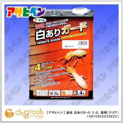 アサヒペン 油性白ありガード 透明(クリア) 3.4L