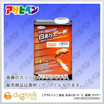 アサヒペン 油性白ありガード 透明(クリア) 1L