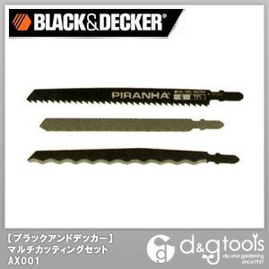 マルチカッティングセット木工1枚、鉄鋼1枚、ナイフ1枚   AX001