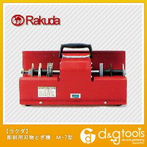 彫刻用刃物とぎ機(研磨機)M-7型   13022