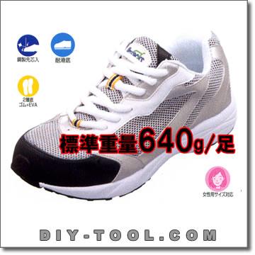 安全靴 軽量 セーフティスニーカー 若軽君(ジャッカルくん) シルバー 22.5cm JKU-S