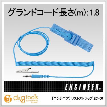 エンジニア(ENGINEER) リストストラップ ZC-50