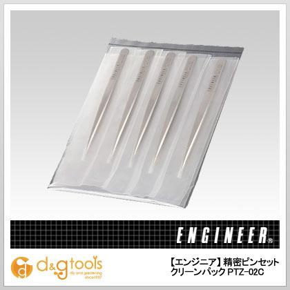 【送料無料】エンジニア(ENGINEER) 精密ピンセットクリーンパック PTZ-02C