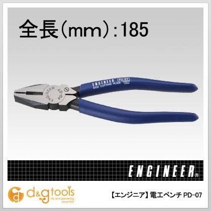 エンジニア(ENGINEER) 電工ペンチ175mm 185mm PD-07