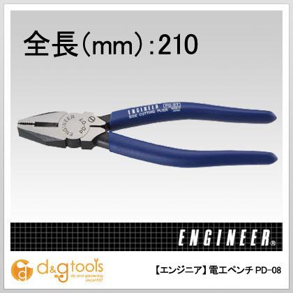エンジニア(ENGINEER) 電工ペンチ200mm PD-08