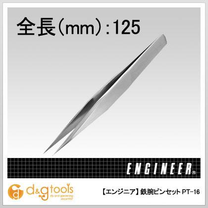鉄腕ピンセット(先細タイプ)   PT-16