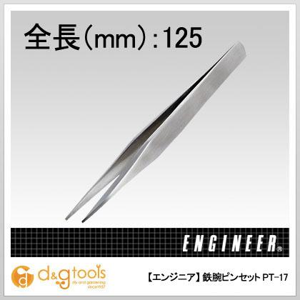 鉄腕ピンセット(先平タイプ)   PT-17
