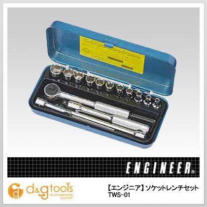 エンジニア(ENGINEER) ソケットレンチセット TWS-01