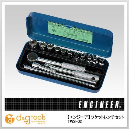 エンジニア(ENGINEER) ソケットレンチセット TWS-02