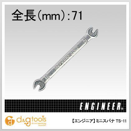 エンジニア(ENGINEER) 直型スパナ3.2×3.5 TS-11