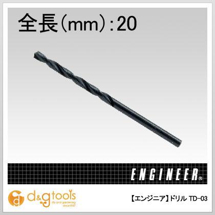 エンジニア(ENGINEER) ドリル TD-03