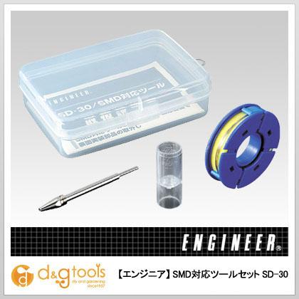 エンジニア(ENGINEER) SMD対応ツールセット SD-30